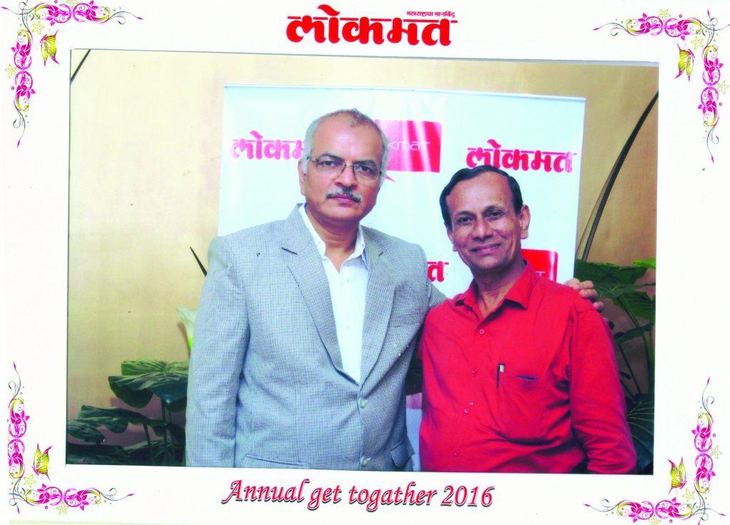 malorama årsrapport 2016